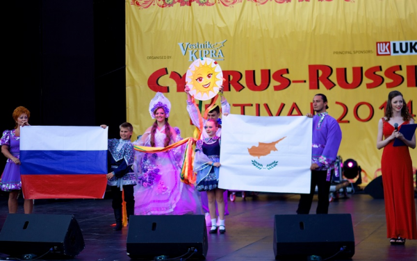 https://www.prime-property.ru/uploads/files/news/10th_Cyprus_Russian_Festival.png